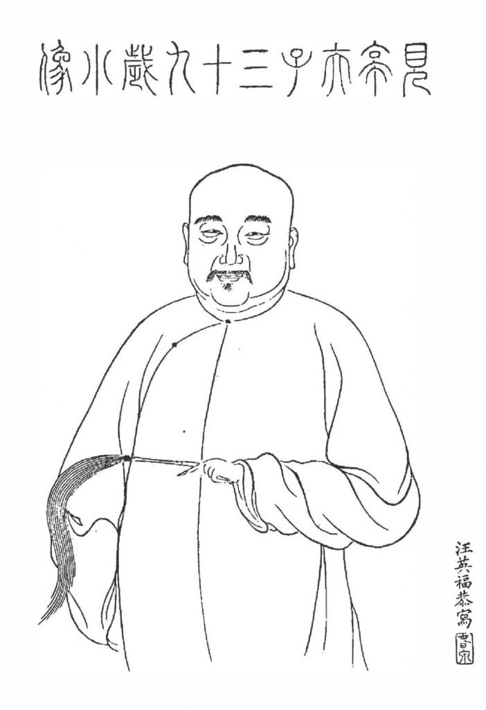 Wanggiyan Lincing