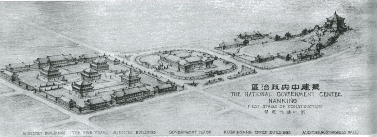 Fig.20. Henry Murphy, Planned Government Center in New Nanjing Capital, 1929. Published courtesy of Jeffrey W. Cody.