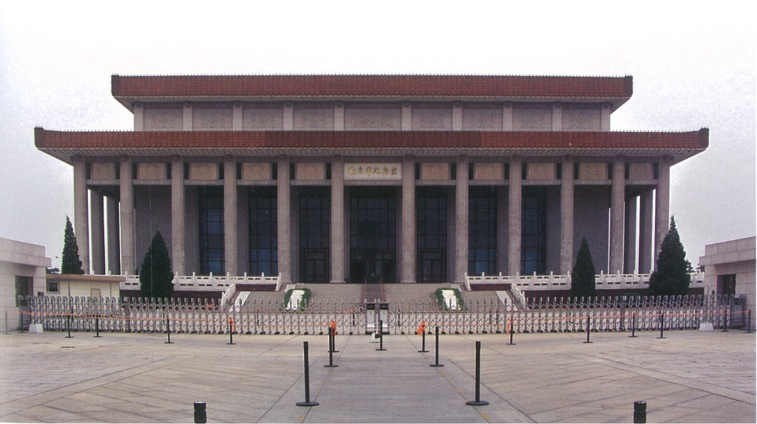 Fig.23. Mao Zedong Mausoleum, Beijing. Photo by Raymond Cunningham, Jr.
