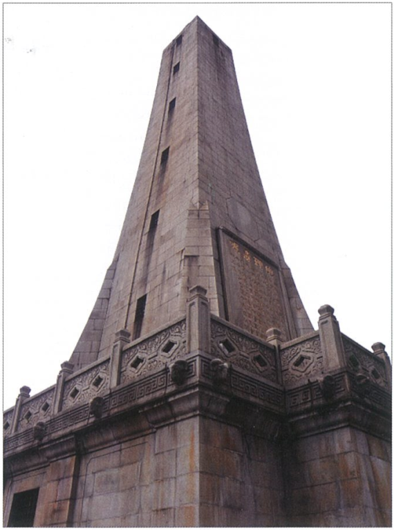 Fig.3. Lü Yanzhi, Sun Yat-sen Memorial Monument and Site, designed 1925, built late 1920s. Photo by Roger Price.