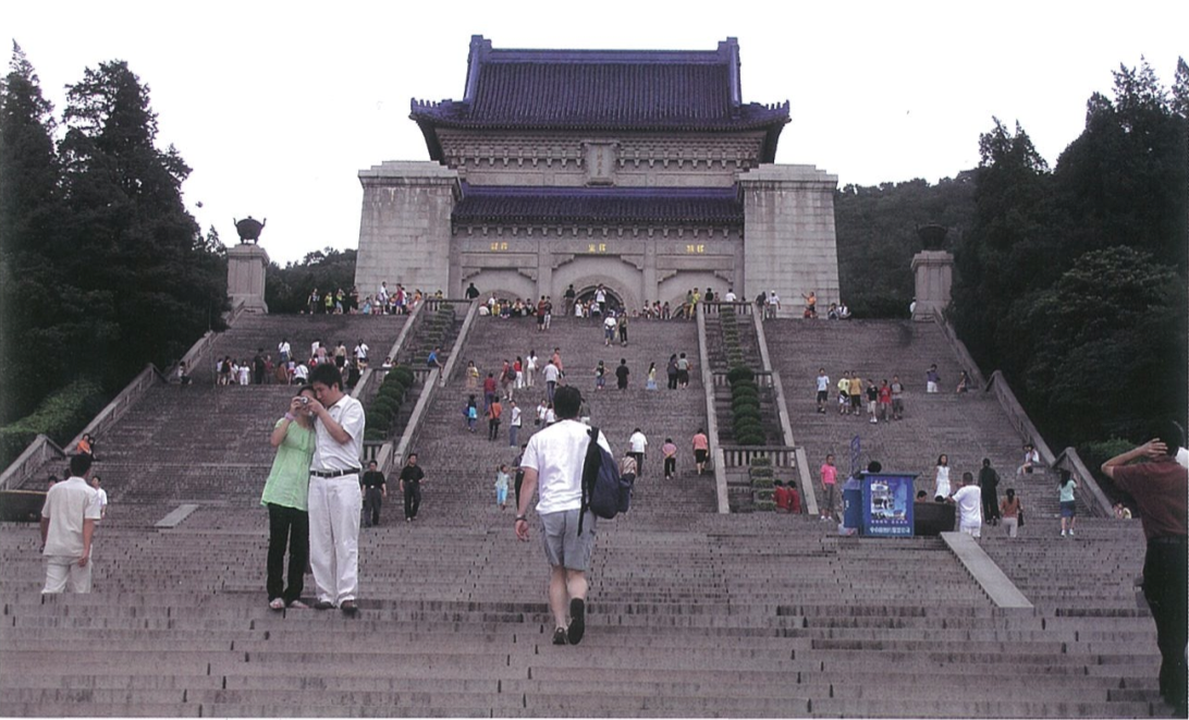 Fig.7. Ascent to Sun Yat-sen Mausoleum, post-restoration. Photo by George Lunsford.