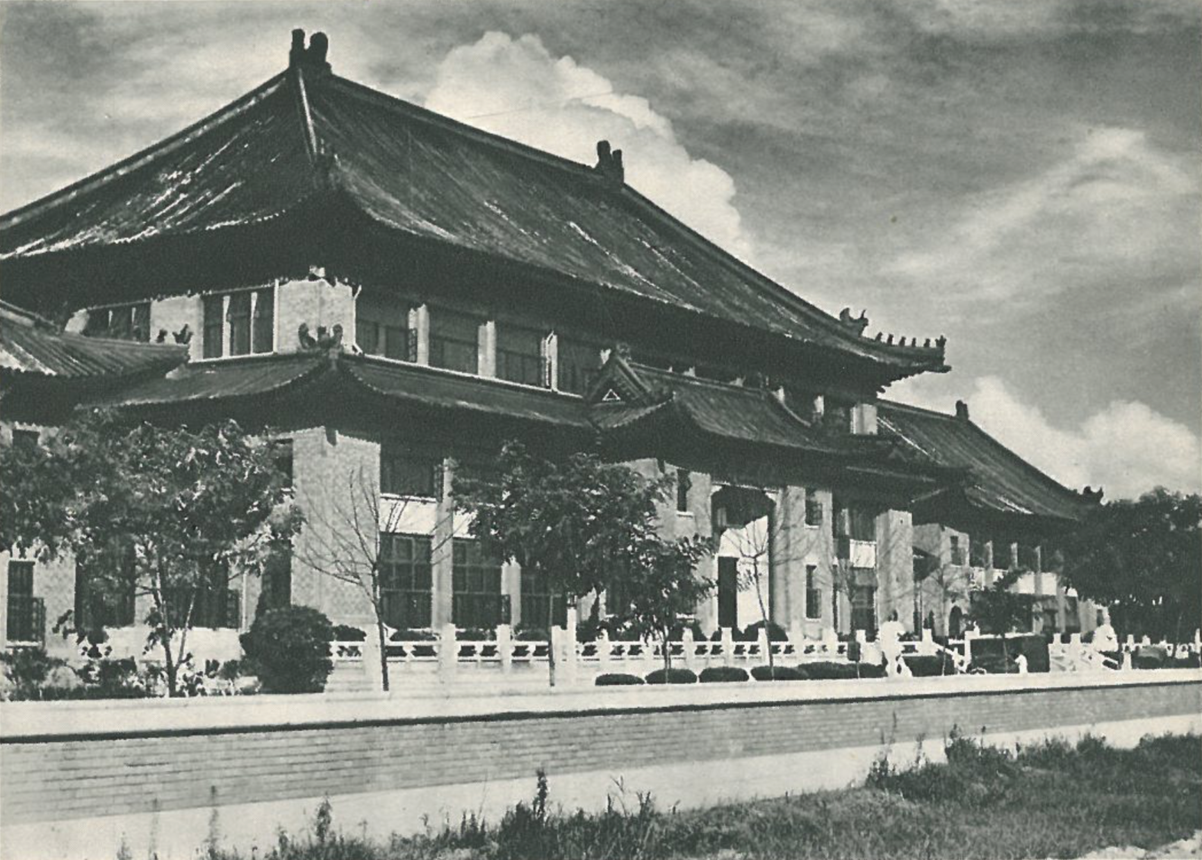 Fig.1: 'The Railway Administration Building' 鐵道部, from K.W. Kwok 郭錫麒, The Splendours of Historic Nanking 南京景集, Shanghai: Kelly & Walsh, 1933: plate no.63.