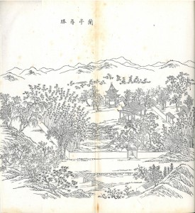 An illustration of the Orchid Pavilion from Linqing's Tracks in the Snow, mid nineteenth century.