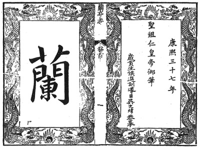 yuan2