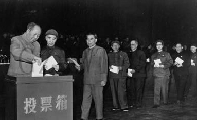 Voting at the Ninth Party Congress: Mao, Lin Biao, Zhou Enlai, Chen Boda, Kang Sheng, Jiang Qing, Zhang Chunqiao, Yao Wenyuan