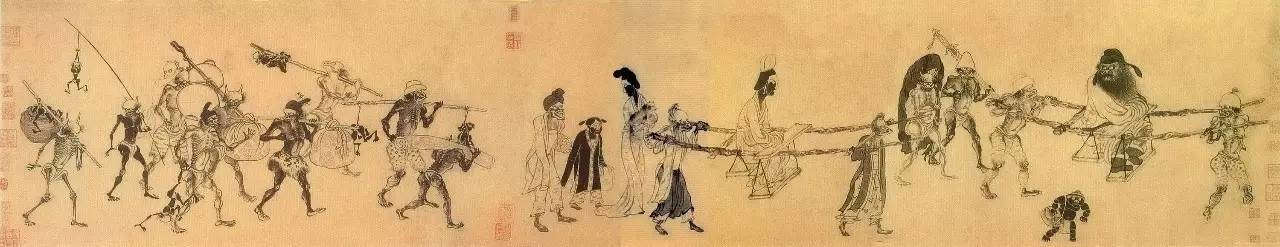 Zhong Kui and Sister Travelling, by Gong Kai.