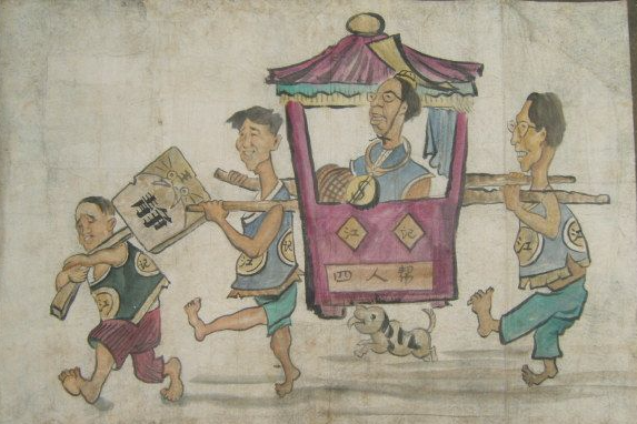 On the Road to Power: Jiang Qing, empress-in-waiting, seated in a palanquin carried by Wang Hongwen and Zhang Chunqiao. Yao Wenyuan is the runner leading the way with a sign demanding silence and respect for the imperial progress