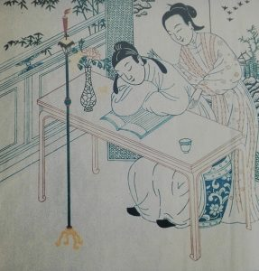 'Rousing the Dreaming Lover', 喚莊生, Summum Elegantium 風流絕唱 (1606).
