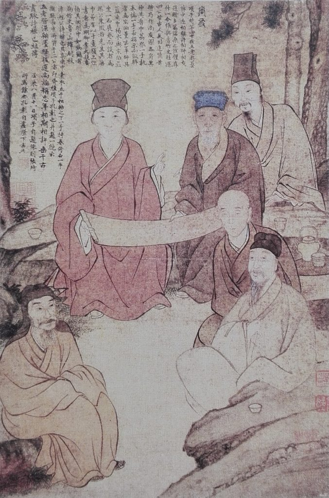 'Venerable Friends', Xiang Shengmo 項聖謨 (1597-1658).