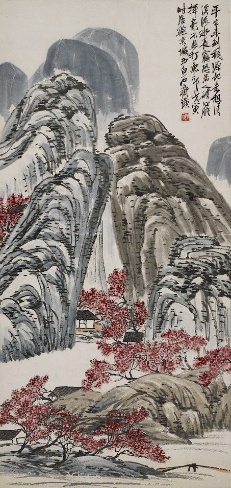 Imagining Peach Blossom Spring, by Qi Baishi 齊白石