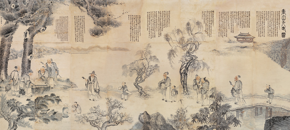 The Nine Worthies of the Fragrant Hills 香山九老圖, by Ren Xiong任熊 (1823-1857).