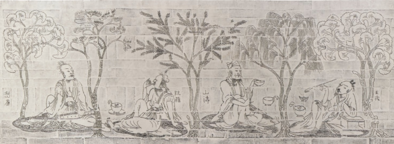 The Seven Sages of the Bamboo Grove. Impressed clay brick from a tomb in Nanking.