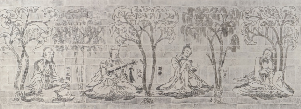 The Seven Sages of the Bamboo Grove (II). Impressed clay brick from a tomb in Nanking.
