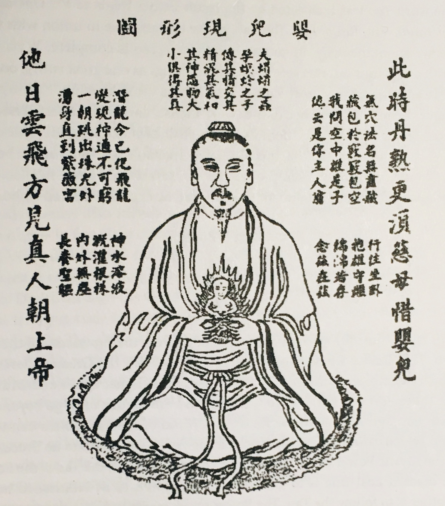 Tao Te Ching — a new translation of a Chinese classic